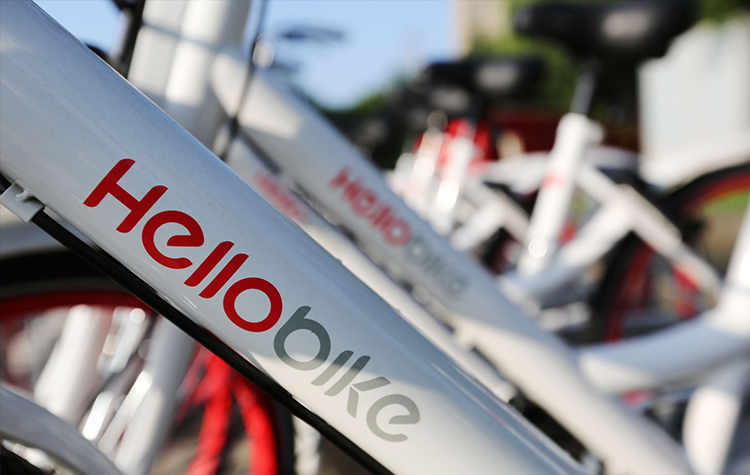 China's News, China's Financial News,  Softbank, Hellobike