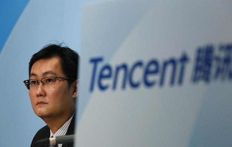 China's News, China's Financial News, Tencent