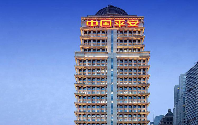 China's Financial News, China News ,Ping An