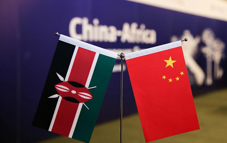 China's Financial News, China News ,Chinese companies