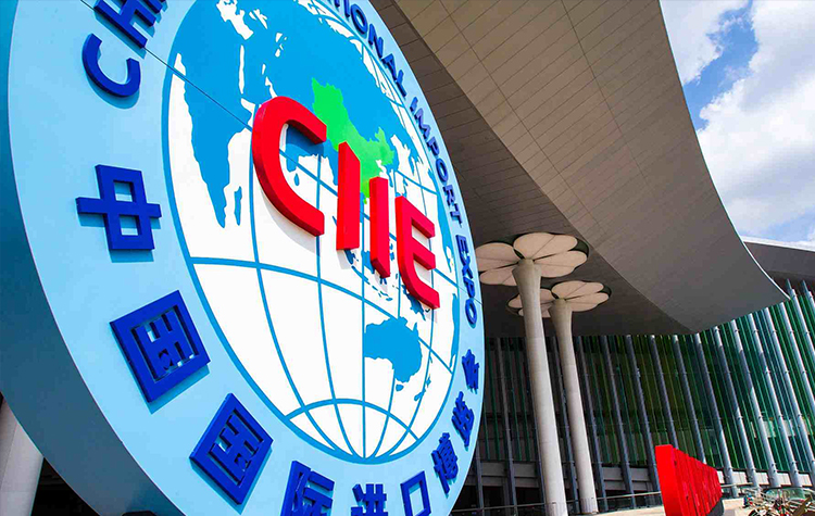 China's Financial News, China News ,CIIE