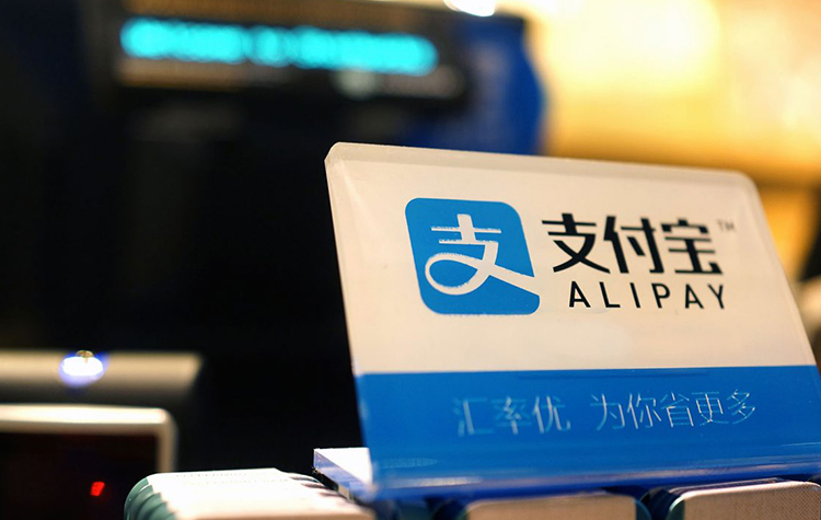 China's Financial News, China News ,Alipay