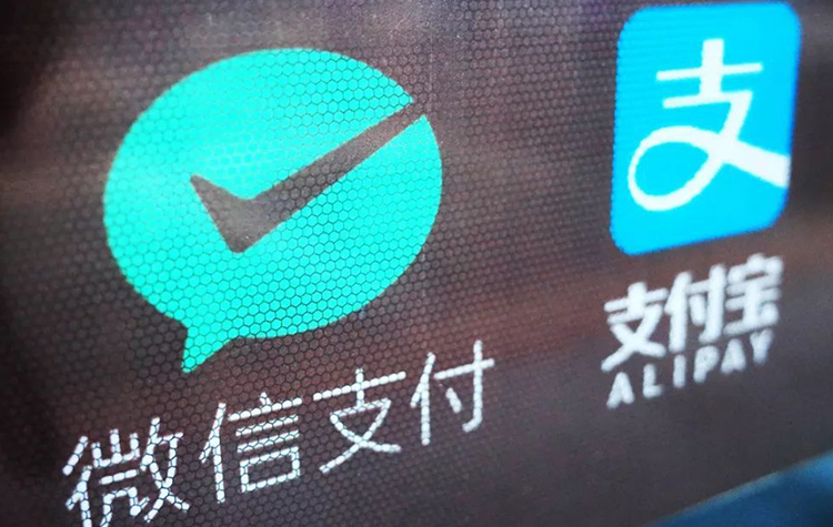 China's Financial News, China News, WeChat,  Alipay