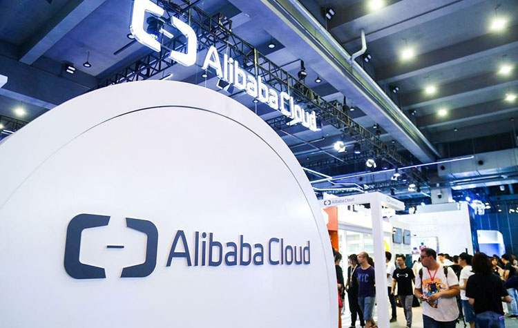 China's Financial News, China New, Alibaba Cloud,  PolyU