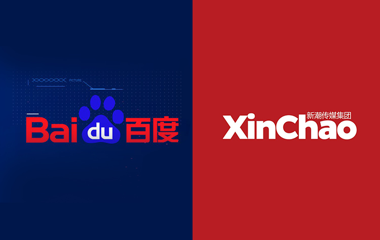China's Financial News, China News, Baidu, Xinchao
