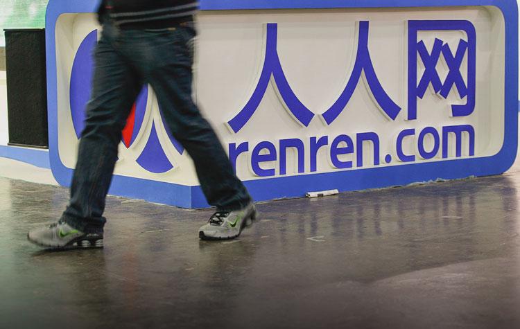China's Financial News, China News, Renren.Com