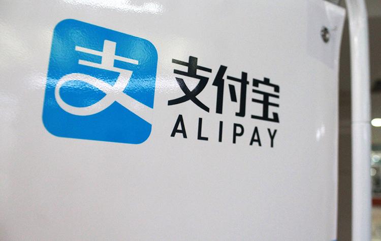 China's Financial News, China News, Ali Health