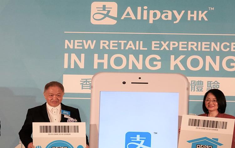 China's Financial News, China News ,AlipayHK