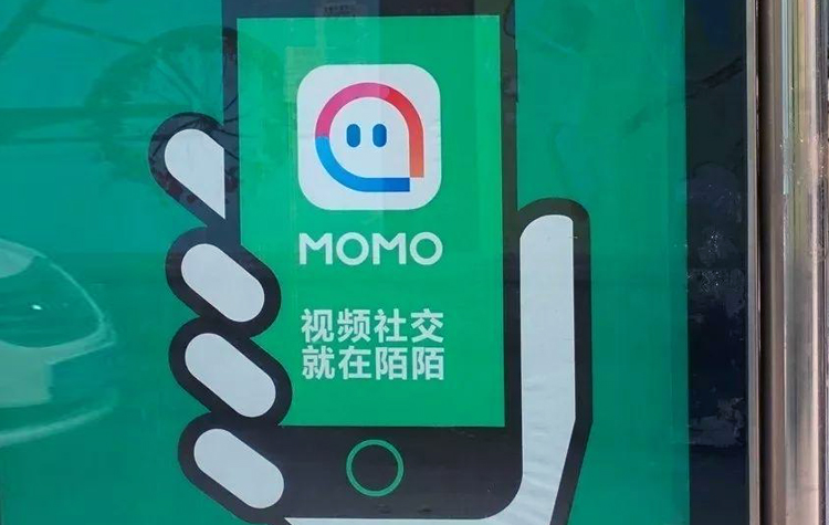 China's News, China's Financial News, Momo Inc