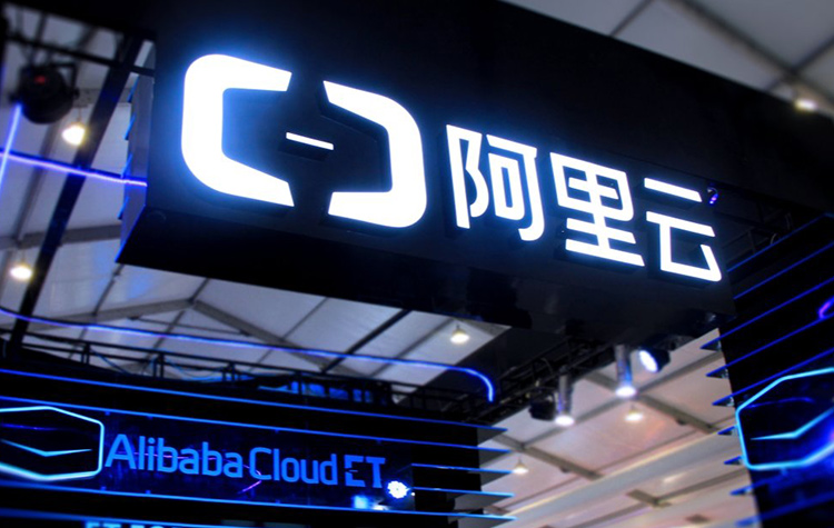 China's News, China's Financial News, Alibaba Cloud