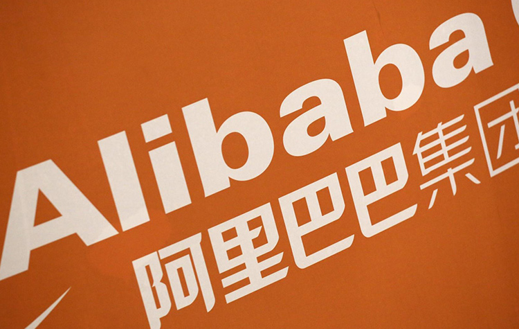 China's News, China's Financial News, Alibaba
