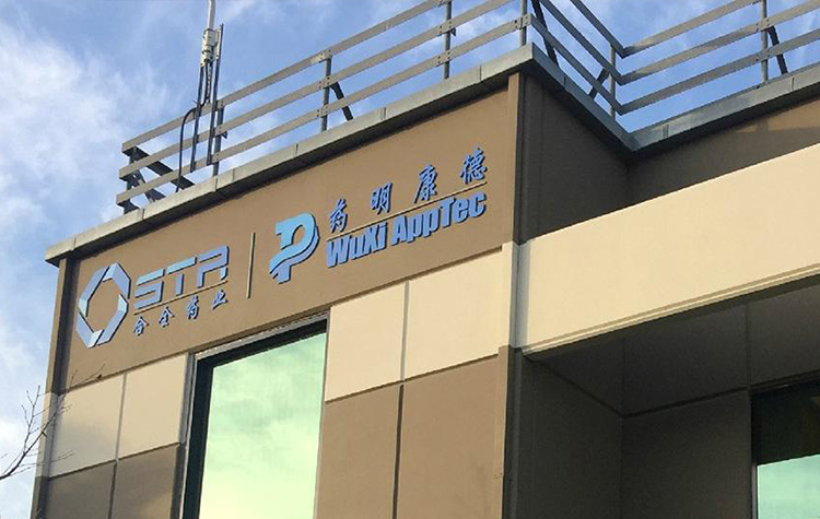 China's News, China's Financial News, Wuxi AppTec