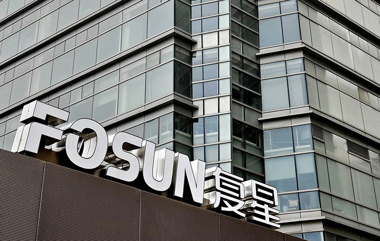 China Financial News, China News, Fosun