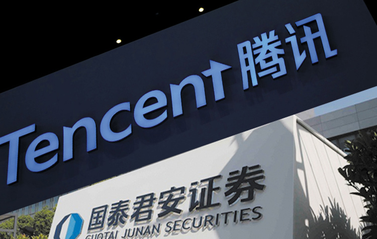 China Financial News, China News, Guotai Junan, Tencent