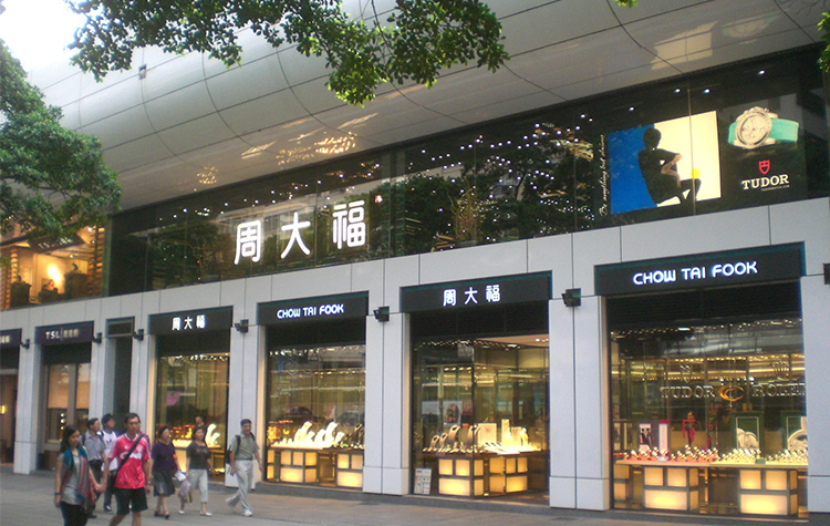China Financial News, China News, Chow Tai Fook
