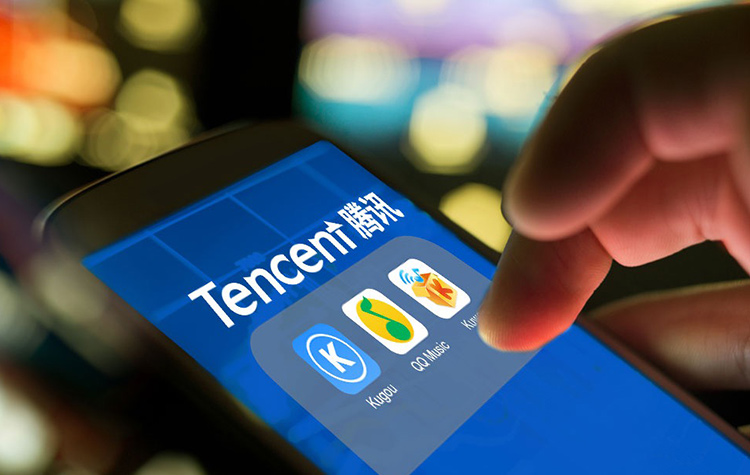 China's News, China's Financial News, Tencent Music Entertainment