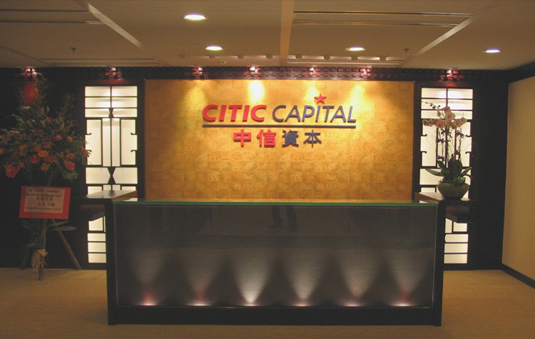 China's News, China's Financial News, CITIC