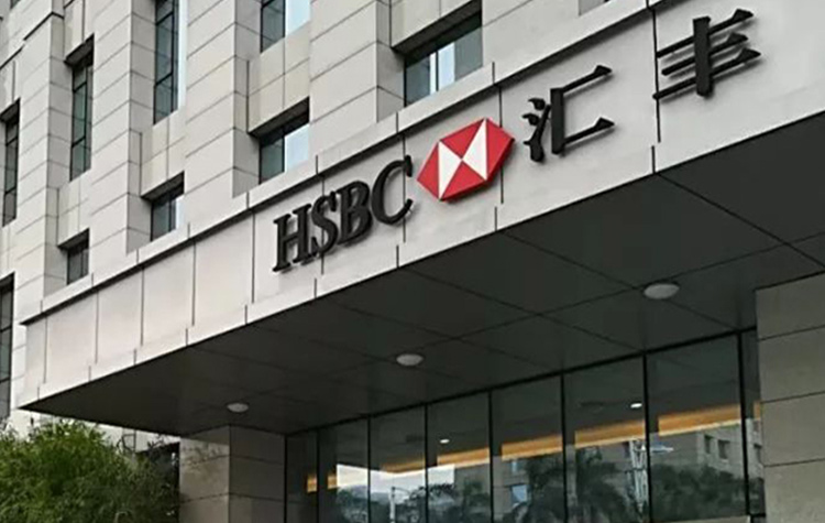 HSBC to quadruple research coverage on Chinese companies through its