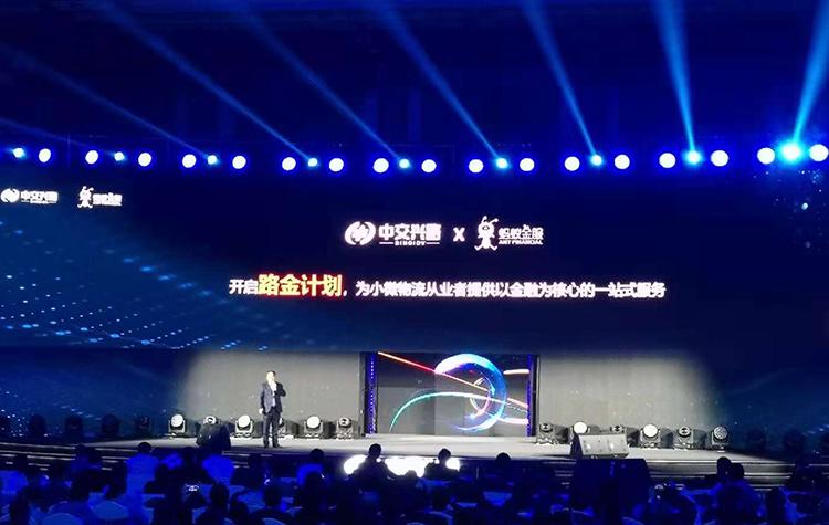 China's News, China's Financial News, TransWiseway