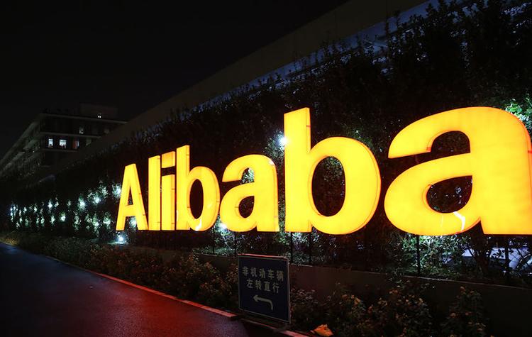 China's News, China's Financial News, Alibaba