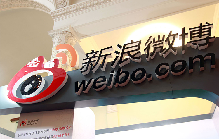 China's News, China's Financial News, Weibo