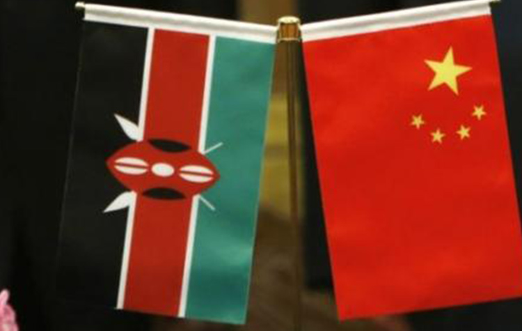 China's News, China's Financial News, Kenya