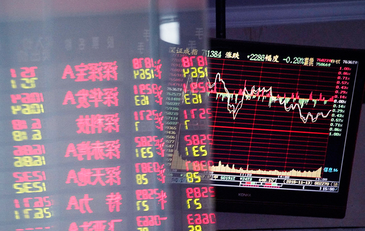 China's News, China's Financial News,   A-shares