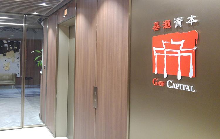 China's News, China's Financial News,  Gaw Capital