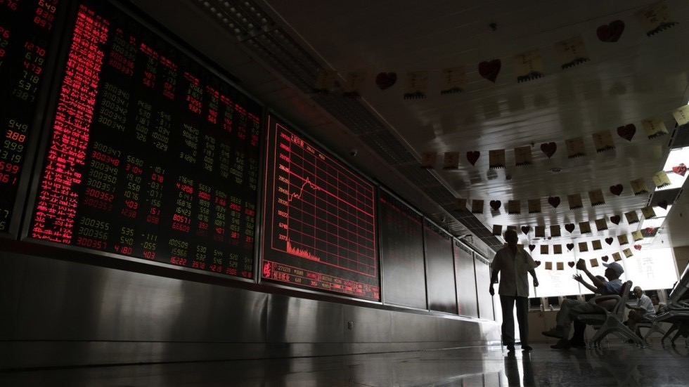 China's News, China's Financial News, securities