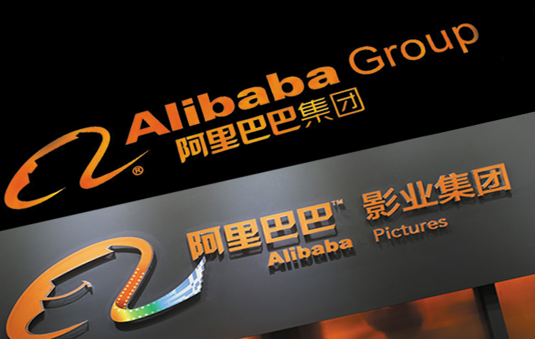 Alibaba, Alibaba Pictures, shares