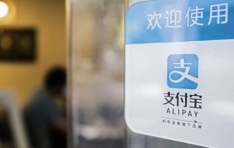 China Financial News, China News, Alipay