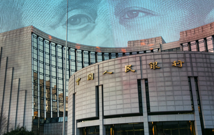 China's News, China's Financial News, Central bank