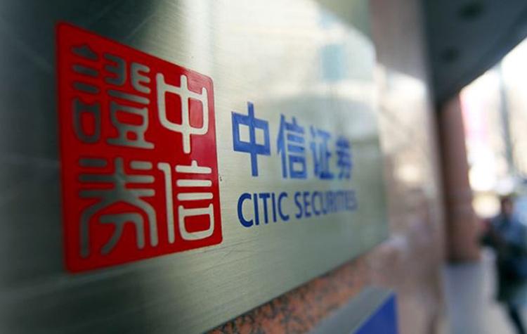 China's News, China's Financial News, CITIC Securities; Guangzhou Securities