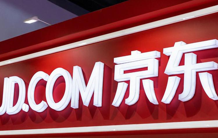 China's News, China's Financial News,JD.com