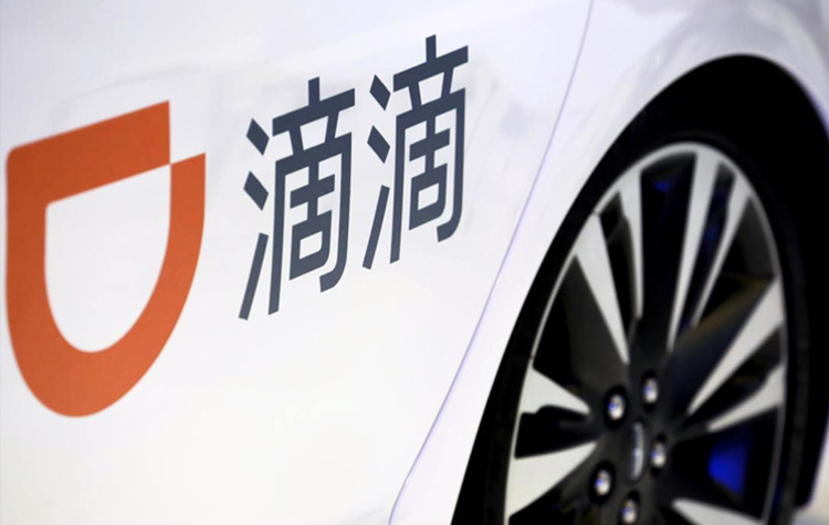 China's News, China's Financial News, Didi