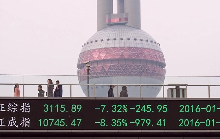 China's News, China's Financial News,IPOs