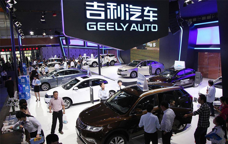 China's News, China Economy, Geely