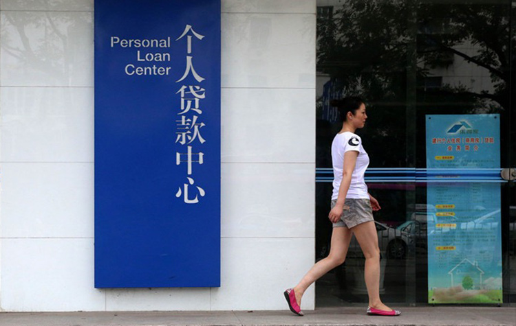 China's News, China's Financial News, Household debt