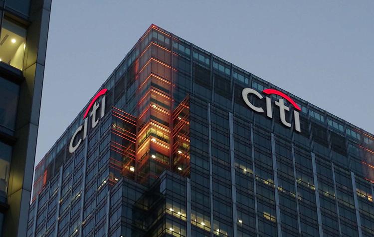 China's News, China's Financial News, Citigroup