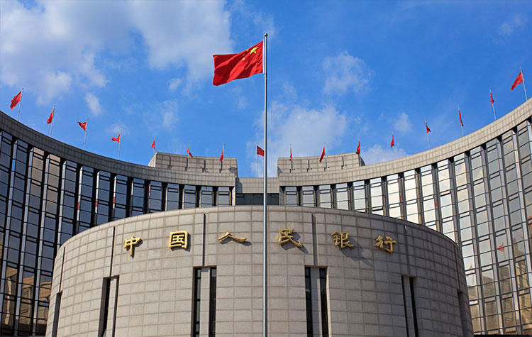 China's News, China's Financial News, PBOC's