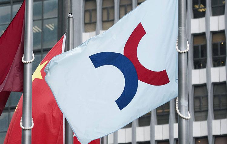 China's News, China's Financial News, MSCI