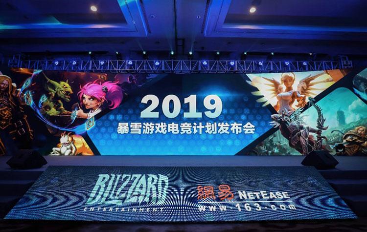 China's News, China's Financial News,Blizzard
