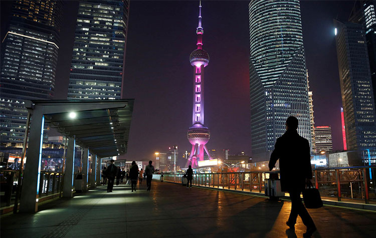 China's News, China's Financial News, foreign capital
