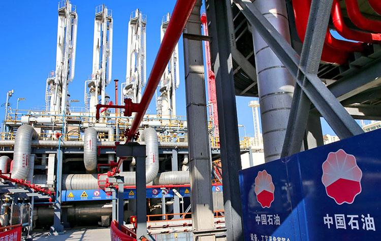 China's News, China's Financial News, natural gas