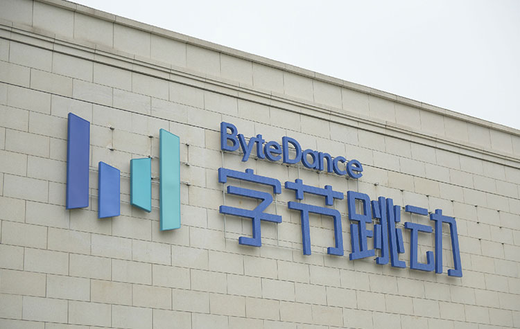 China's News, China's Financial News, Bytedance