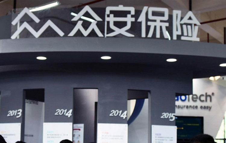 China's News, China's Financial News,Zhong An