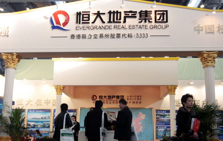 China's News, China's Financial News, Evergrande Group