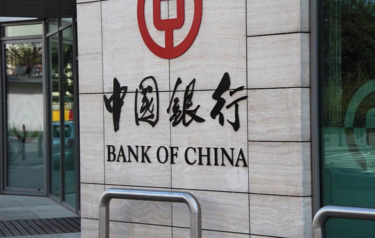 China's News, China's Financial News, Bank of China