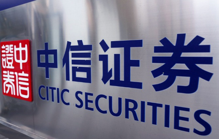 CITIC Securities,  China