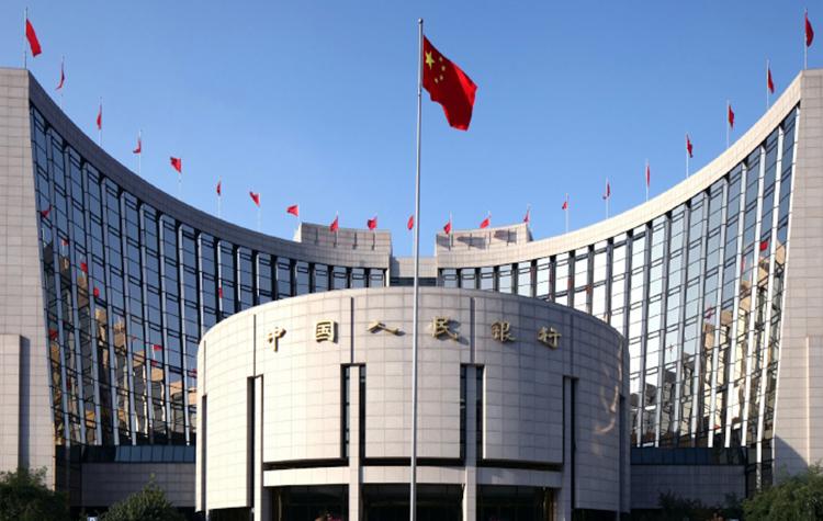 China's News, China's Financial News, PBOC